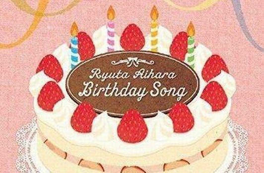 第102回 ★ 「誕生日」