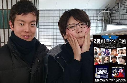 第137回 ★ 「安斎航」さん